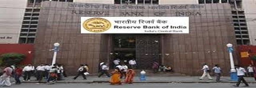 CRR-exempt loans: Deduction only on incremental lending, clarifies RBI