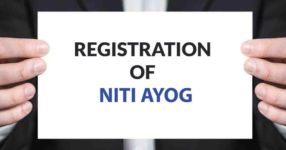 NITI Ayog Registration